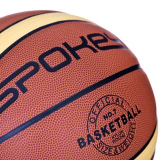 Scabrus II - Piłka do koszykówki