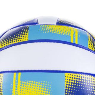 FUN III - Volejbalový míč