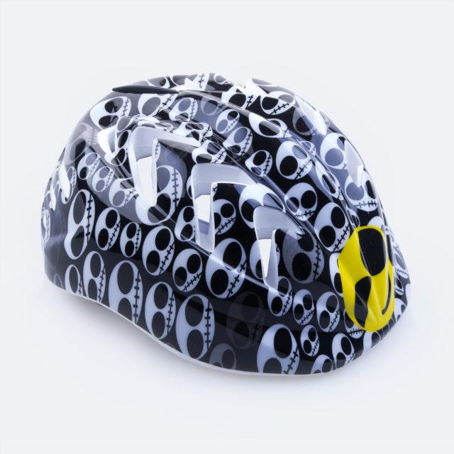 GUISE - Helmet for children